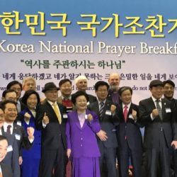 With the leadership of the National Prayer Breakfast in Korea © BQ/Warnecke