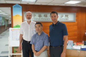 Plutschinski and Schirrmacher with Prof. Paul Kong on a tour of the China Evangelical Seminary © BQ/Warnecke